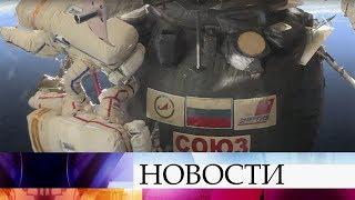 Космонавты Олег Кононенко и Сергей Прокопьев впервые в истории вскрыли обшивку корабля «Союз».