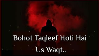 Bohot Taqleef Hoti He Us Waqt 😞| Broken Heart Whatsapp Status 💔| Sad Quotes 💔
