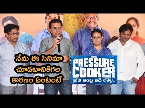 KTR Review About Pressure Cooker Movie