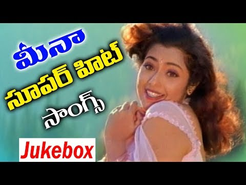 Meena Evargreen Hit Video Songs || Telugu Jukebox Songs - 2018 || Volga Videos