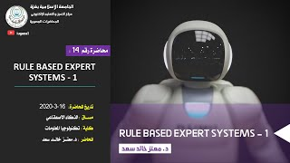Artificial Intelligence | Lecture 14: Rule Based Expert Systems - 1