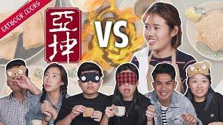 Eatbook VS Ya Kun Kaya Toast | Eatbook Cooks | EP 8