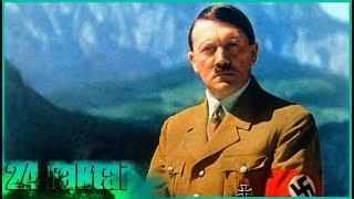 𝟐𝟒 𝐟𝐚𝐤𝐭𝐚𝐢 : Adolfas Hitleris