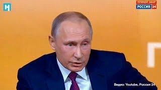 Путин о «российском вмешательстве» в политику США