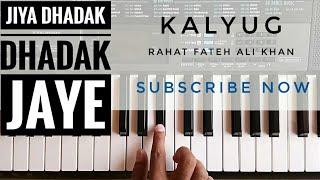 Jiya Dhadak Dhadak Jaye Piano Cover | Kalyug   - YouTube