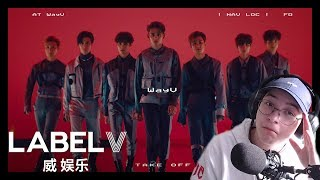 MV Reaction  WayV 威神V   无翼而飞 (Take Off)