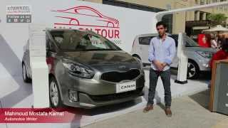 Kia Carens test drive - Kia on Tour