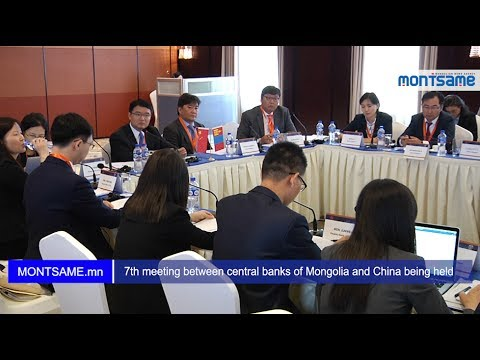 7th meeting between central banks of Mongolia and China being held