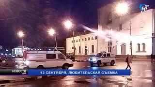 О якобы заложенном на вокзале взрывном устройстве сообщил пьяный новгородец