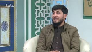 Farhang wa Tamadon Islam - Episode 103