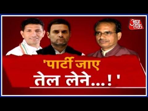 क्या MP के Congress नेता सिर्फ खुद के लिए मैदान में है? | दंगल Rohit Sardana के साथ