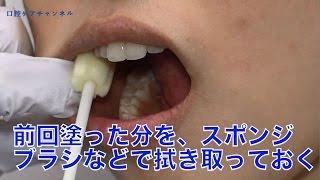口腔保湿剤の安全な使い方