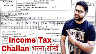 How To Fill Challan 280 | How To Fill Income Tax Challan | How To Fill Challan 280 Offline