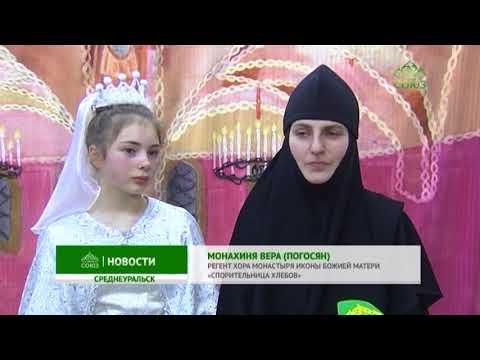 Храм новомучеников на лубянке на карте москвы