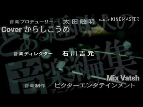 nanaや歌ってみた向けのアニソンをミックスします コミコミ2000円でアナタのかっこいいor可愛いを増幅! イメージ1