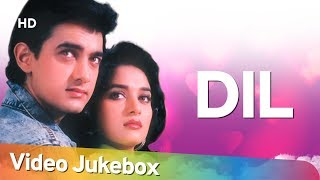 Dil (1990) Songs | Aamir Khan, Madhuri Dixit | Popular 90