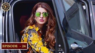 Koi Chand Rakh Episode 24 - Top Pakistani Drama