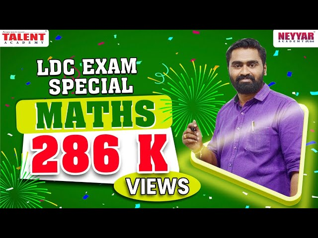 Most Expected  VEO Maths Questions & Tricks