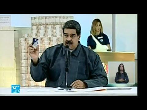 العرب اليوم - شاهد: اجراءات اقتصادية عاجلة جديدة لإنعاش الاقتصاد المنكوب في فنزويلا