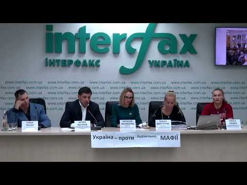 Interfax-Ukraine to host press conference entitled 'Hidden Corruption Schemes of Kyiv Authorities: Construction and Cooperative Fraud'