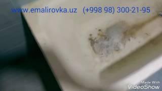 Эмалировка ванн в Ташкенте. Реставрация ванн Ташкент. emalirovka.uz