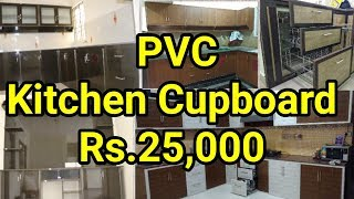 Low Cost Kitchen Cupboards/ Full Home PVC Cupboard #kitchen #Interior