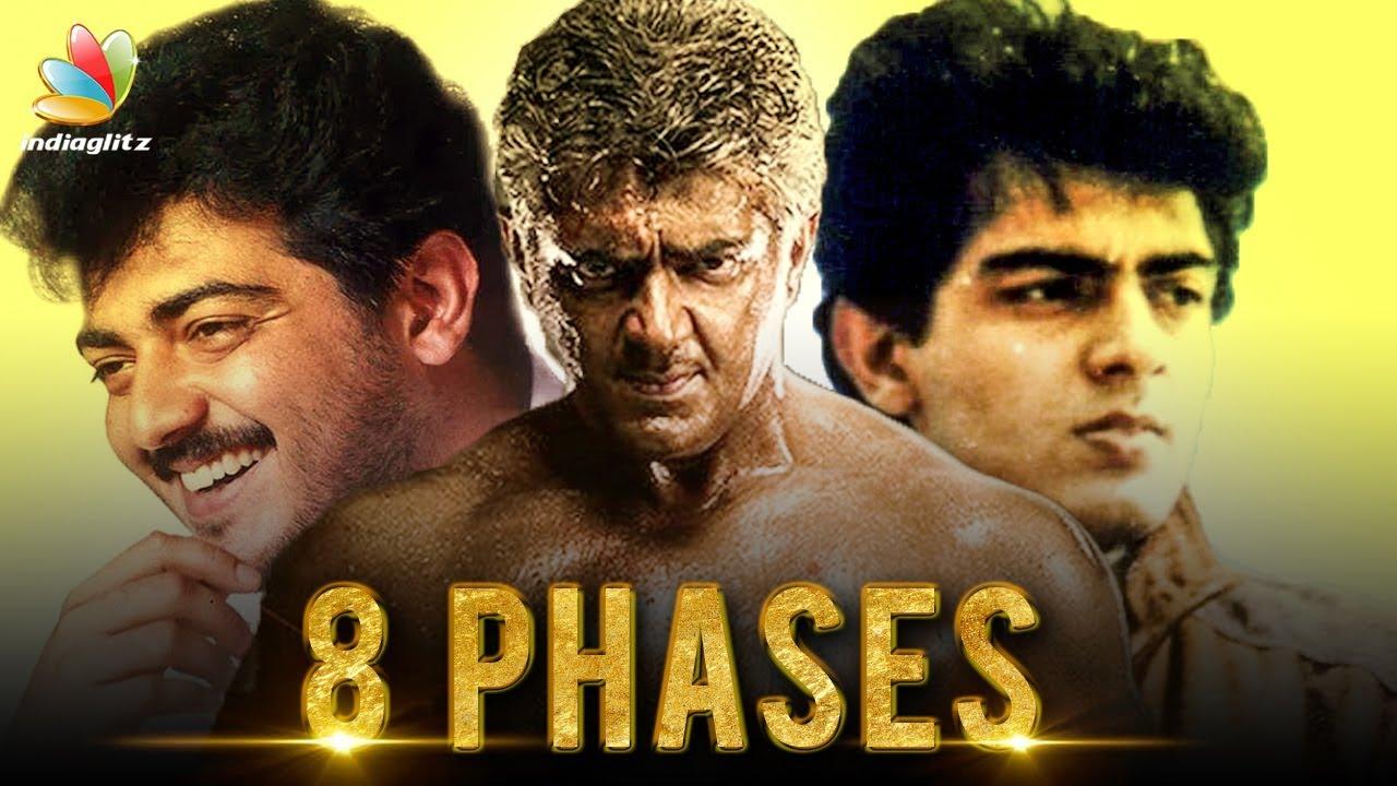 8 Phases of Thala Ajith | Ajith Birthday Special | Viswasam Movie | Vidhya