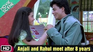 अंजलि और राहुल 8  साल बाद मिलने का सीन -कुछ कुछ होता है -इमोशनल सीन
