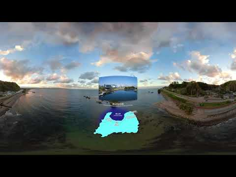 The mysterious Sea,Toyama bay (VR)