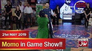 Momo in Game Show Aisay Chalay Ga | Momo Mimicry | BOL Entertainment