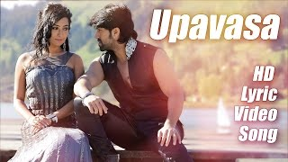 Googly Reloaded (2017) Full Hindi Dubbed Movie