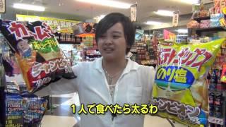 惊奇日本潮流篇:百花撩亂零食大國【ビックリ日本潮流編:お菓子天国】