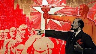 Коммунистам, антифе, марксистам. Призыв к действию.