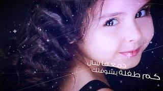 اغاني حصرية ياوجه الخير | مروى عبدالعزيز تحميل MP3