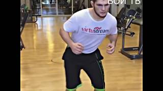 Тренировка Хабиба Нурмагомедова