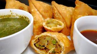 बनाये घर पर ही आसानी से खस्ता समोसे मसालेदार आलू फिलिंग के साथ   Tasty & Easy Samosa recipe in hindi