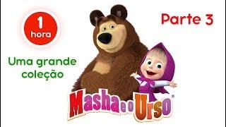 Masha eo Urso – Uma grande coleção de desenhos animados 👧🐻(Parte 3)