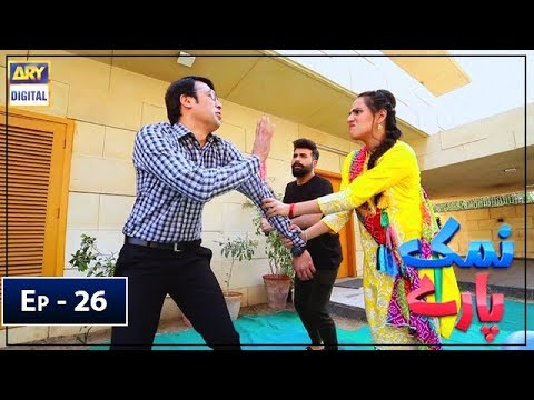 Namak Paray Episode 26 - 26th April 2019 - ARY Digital Drama