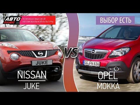 Opel  Mokka Паркетник класса J - тест-драйв 3