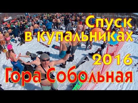 Видео: Видео горнолыжного курорта Гора Соболиная в Иркутская область