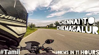 Chennai To Chikmagalur 600Kms in 11 hours | Yamaha Fz25 |tamil vlog #tamil #nightride #Karnataka
