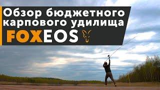Карповое удилище BANAX DERA 360 см 3. 5 LB