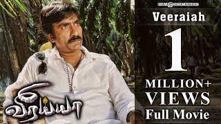 Download Video Veeraiah - Full Movie   Ravi Teja   Kajal Aggarwal   Taapsee Pannu   Shaam   Brahmanandam MP3 3GP MP4
