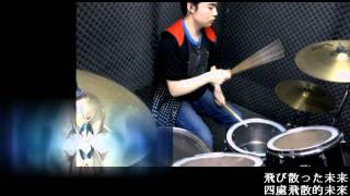Drumcover「和田光司-WEAREクロスハート!」2011.06.06