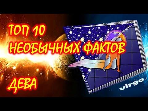 Совместимость гороскопов по годам и созвездиям