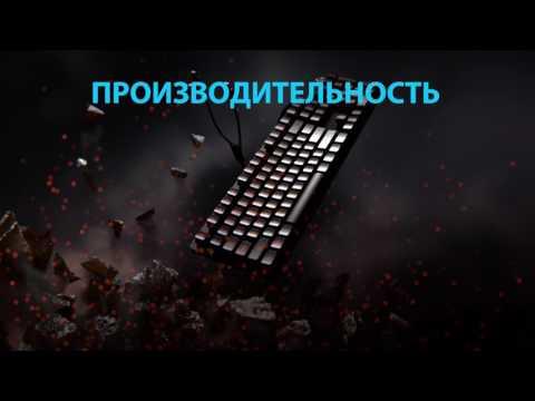 Клавиатура Logitech G413 Carbon (920-008309)
