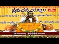 అమ్మవారు అందుకే అందరికంటే ముందుగా పూజింపబడుతుంది  | Mookapanchasathi | Bhakthi TV - Video