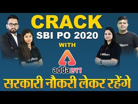 Crack SBI PO 2020 With Adda247   Mission SBI PO 2020