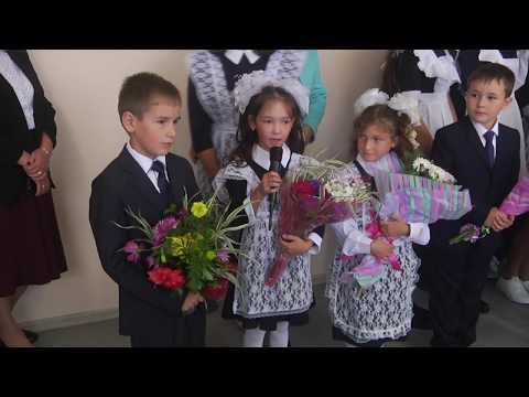 В День знаний для юных байкибашевцев распахнула двери обновленная школа