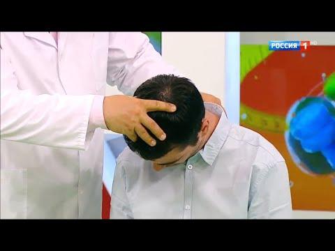 Тест на подвижность и наличие патологий шейных позвонков